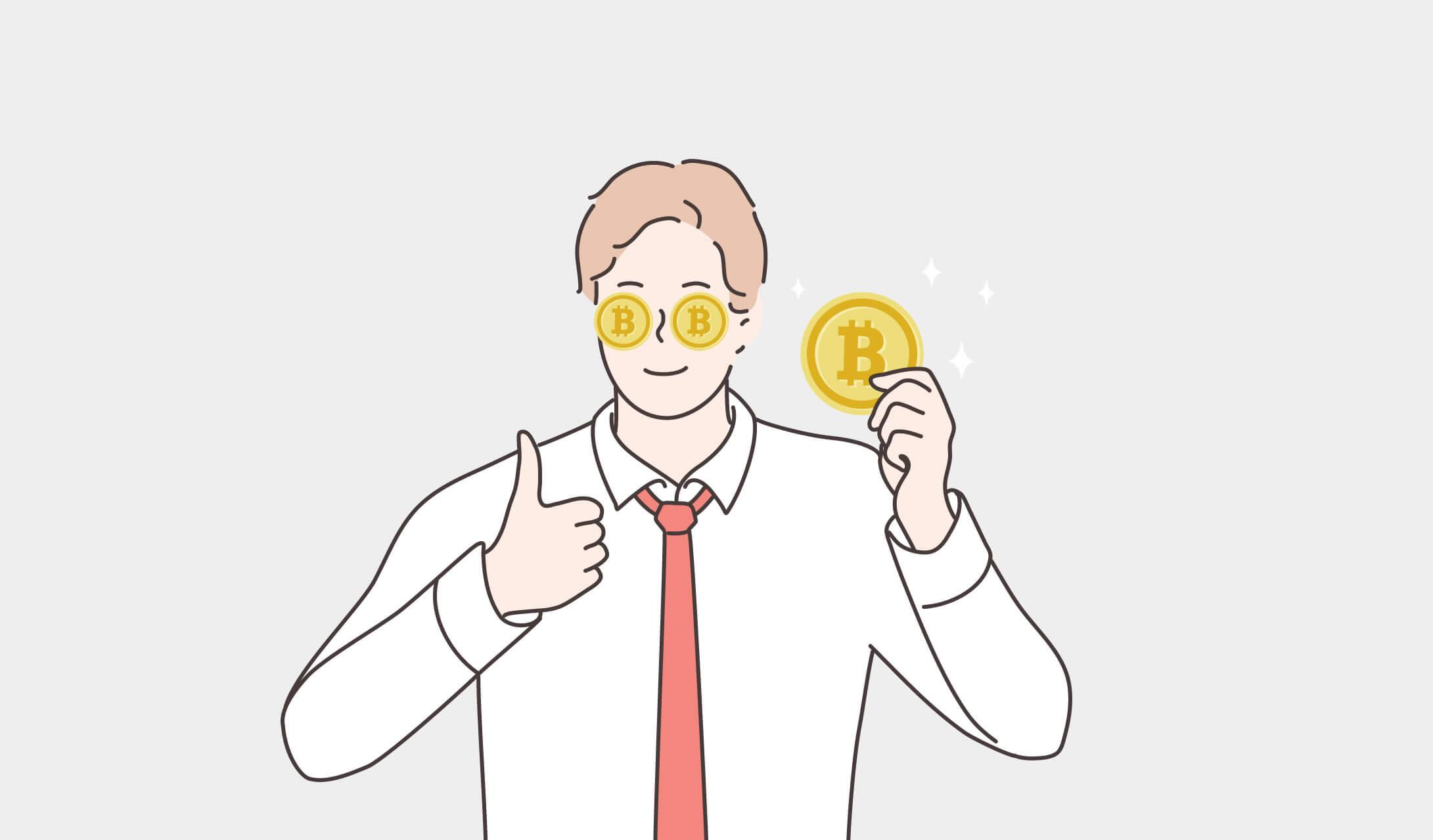 仮想通貨へ投資する理由が見えてきたあなたへ
