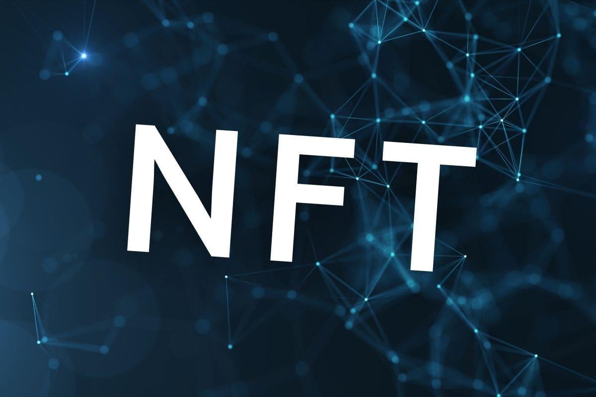 NFTとは
