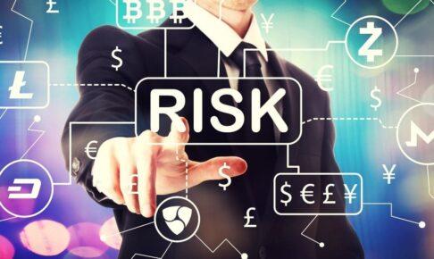 仮想通貨は本当に危険なのか?リスク管理で危険は最小限に抑えられます
