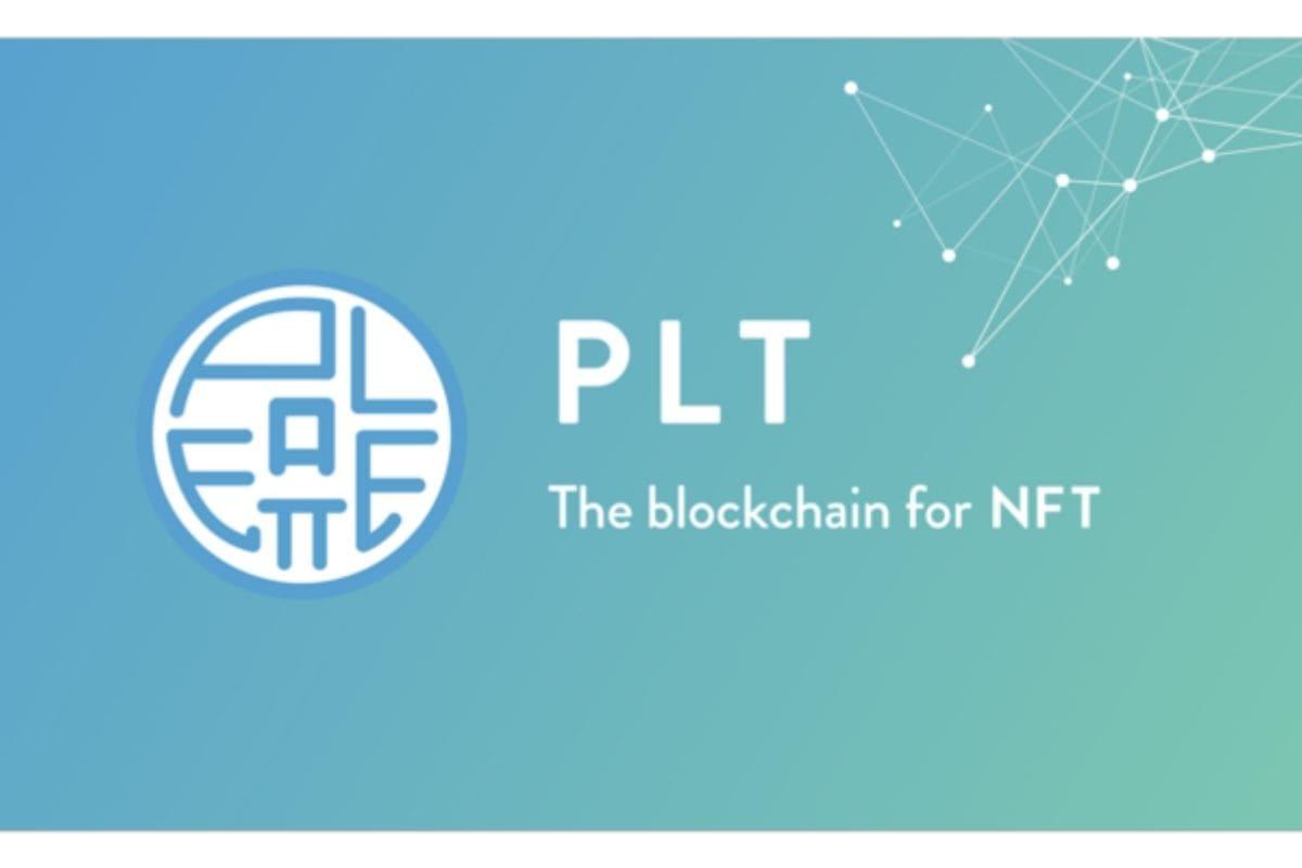 パレットトークン(PLT)の今後の価格や将来性について